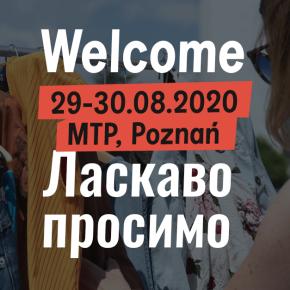 Welcome | Ласкаво просимо